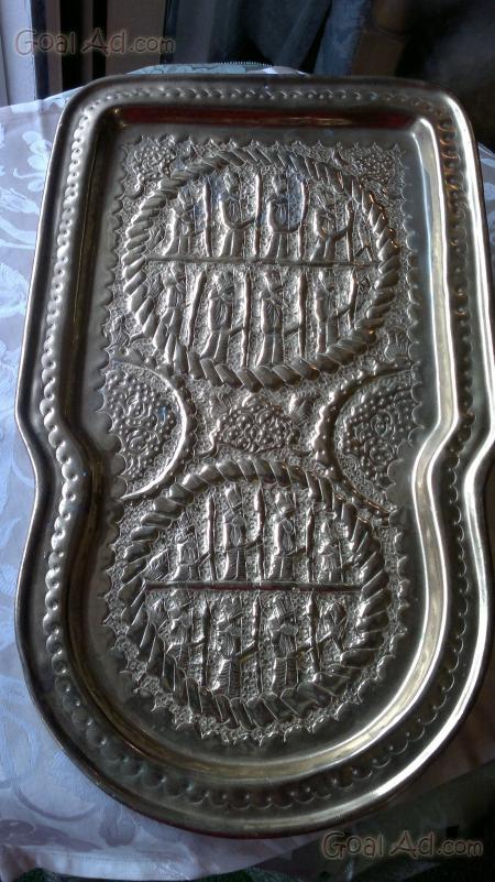 Originale vassoio ottone pesante dorato arabo cerca for Valutazione ottone usato