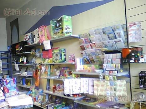 Arredamento completo usato vendo modico prezzo cerca for Arredamento cartoleria usato