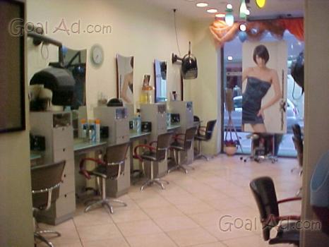 Arredamento attrezzatura parrucchiere vendo attrezzature for Arredamento parrucchiere usato pochissimo