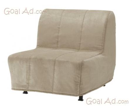 Vendo poltrona letto cerca compra vendi nuovo e usato for Poltrona letto ikea usata