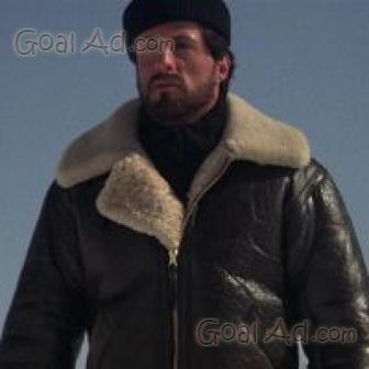 Cappotto montone uomo usato – Blog fotografico del sito web di ... 43bea3a3d50