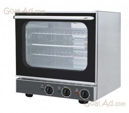 Forno elettrico convezione grill capacit teglie cerca - Forno elettrico con microonde ...