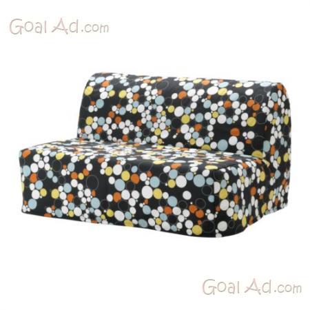 Copridivano Ikea Vendo Modello Lycksele Colore Cerca Compra