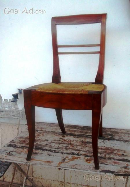 Antica Comoda Poltrona Sedia Restaurare Vecchia Cerca