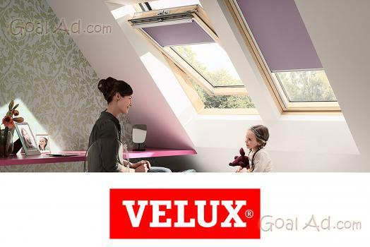 Velux assortimento tende per finestre da tetto goalad for Tende velux misure